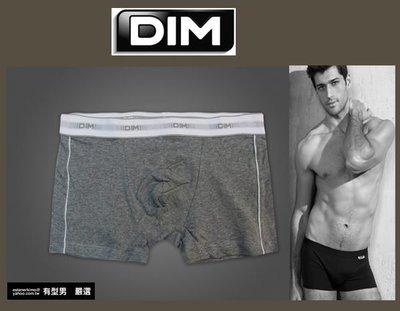 有型男~ DIM Underwear 對決 CK 內褲 法國 cotton strech  深麻灰白帶 四角褲 S M L agnes b聯名 貝克漢