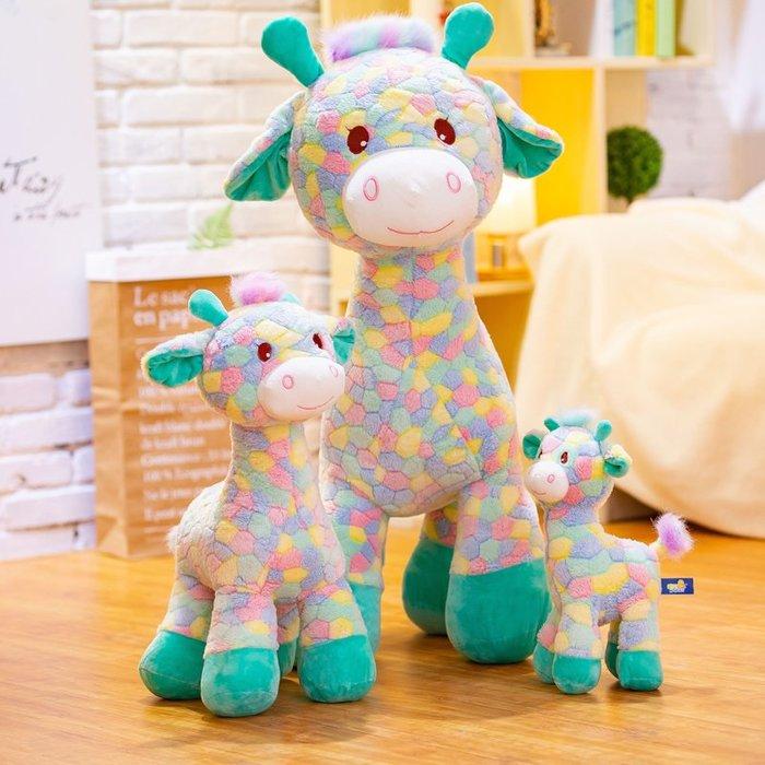 佈谷林~長頸鹿毛絨玩具梅花鹿公仔可愛布娃娃少女心玩偶床上抱枕禮物女生