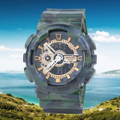 表現貨迷彩戶外遠動多功能電子手表雙顯防水男士手表
