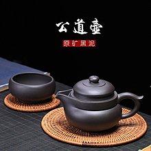 高鳴商城 宜興紫砂茶具原礦黑泥公道壺套裝禮品公司logo定制快客杯 編號a006