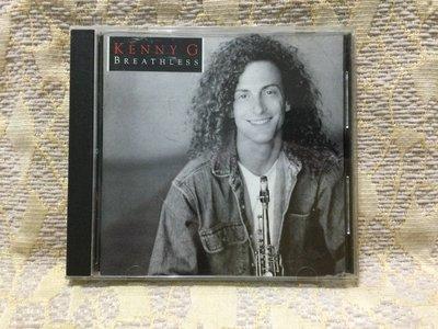 【山狗倉庫】KENNY G肯尼吉-BREATHLESS摒息CD專輯.1992BMG代理