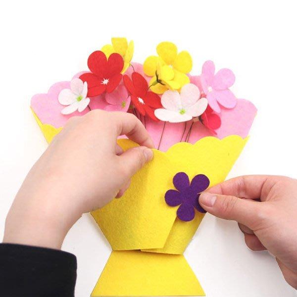 兒童DIY手作不織布手拿捧花 花束 材料包 美術【JC3469】《Jami Honey》