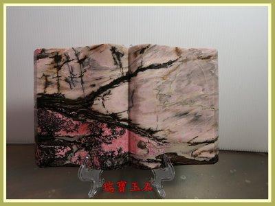 瑞寶玉石 ~ 花蓮玫瑰石雕 (一本萬利~無字天書) 擺件 直購價【H5279】