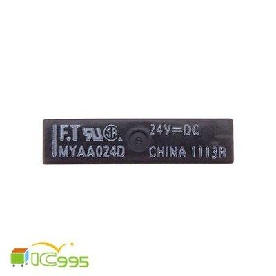ic995  FT 富士通 MYAA024D 繼 功率 24V DC 壹包1入 #2935