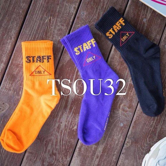現貨 超帥單品 STAFF中筒襪3色 襪子 棉長襪 男女 情侶 街頭 運動襪 萬聖節 襪子