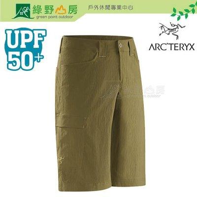 綠野山房》Arc'teryx 始祖鳥 加拿大 男款 RAMPART LONG 短褲 防曬 輕薄透氣 健行 棕 17134