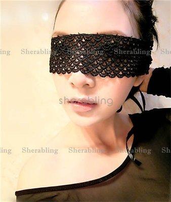 [PROP-H_00026] 高檔蕾絲面紗 性感寫真眼罩 性感情趣神秘眼紗面紗
