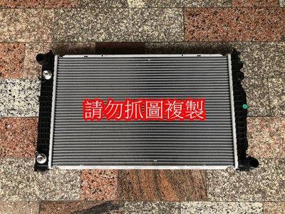奧迪 A4 A6 95-01 2.4 2.6 2.8 台製全新品 有快速接頭 水箱