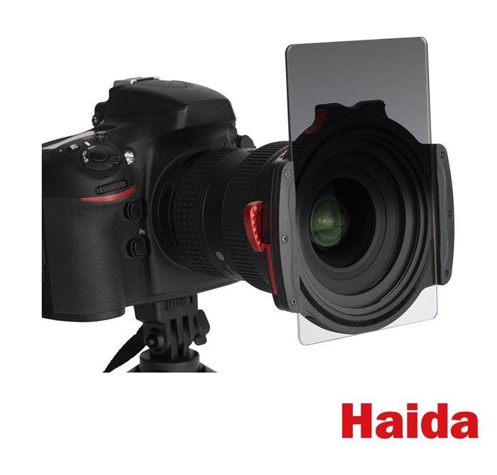 @3C 柑仔店@ Haida HD4304 M10 67MM 濾鏡支架系統 公司貨 插入式濾鏡支架 寬100mm濾鏡適用
