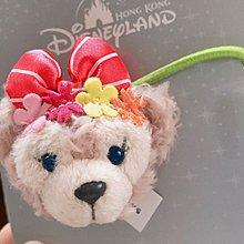 HONG KONG Disney Land 迪士尼達菲熊雪麗玫 Shelliemay 春天花兒粉色立體造型絨毛吊髮飾/適合大人兒童