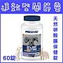 *貓狗大王*8in1 PLUS速效型關節靈- 天然卵磷...