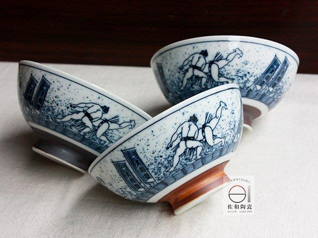 +佐和陶瓷餐具批發+【XL080431-1花山大相撲飯碗-日本製】日本製 飯碗 湯碗 家用碗 擺盤 相撲碗 分享缽