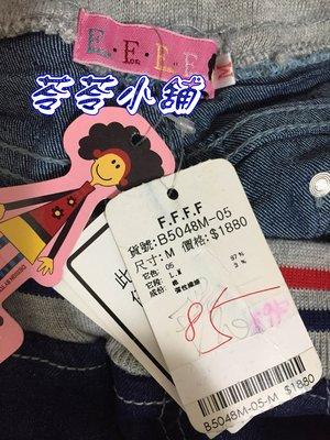 苓苓小舖╭☆百貨公司【F.F.F.F專櫃】~超實穿百搭款 七分牛仔褲-M-深藍系(原$1880)$1元標╭☆特價**