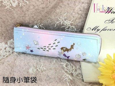 ☆[Hankaro]☆流行可愛美人魚圖案刺繡隨身小筆袋