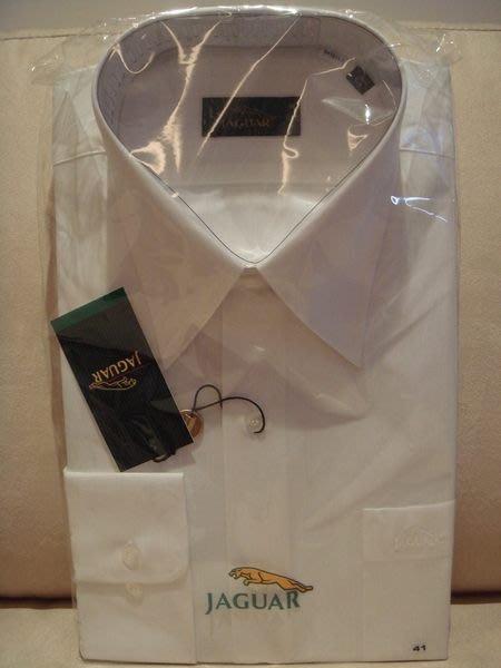 破盤清倉大降價!全新從未拆開 Jaguar 高質感長袖襯衫,低價起標無底價!本商品免運費!