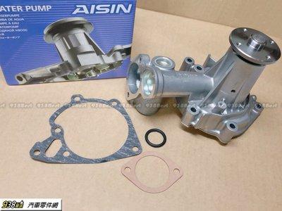 938嚴選 日本 AISIN 水幫浦 適用於 得利卡 DELICA 2.5 箱/貨 91年~98年 原裝 水邦浦 水泵浦