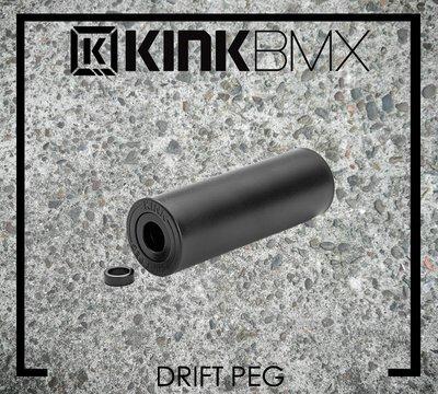[Spun Shop] Kink BMX Drift Plastic Peg 塑膠火箭砲