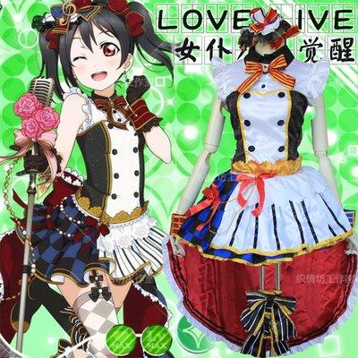 CD變裝cos服~nico現貨 cosplay服裝 LoveLive! 9月SR女仆覺醒打歌服女仆裝妮可