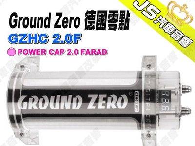 勁聲影音科技 Ground Zero 德國零點 GZHC 2.0F - POWER CAP 2.0 FARAD