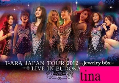 智妍恩靜T-ARA JAPAN TOUR 2012 - Jewelry Box - LIVE IN BUDOKAN日版演唱會普通版DVD全新下標即售