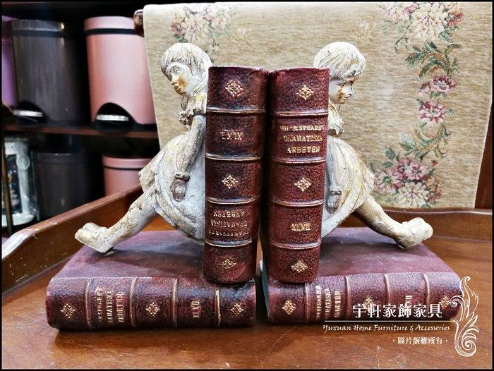 【現貨】復古少女書本書擋 書夾 資料夾 文件夾 書櫃放書 辦公室書房 禮物 ♖花蓮宇軒家飾家具♖