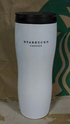 Starbucks 星巴克-2011年白色經典不鏽鋼隨行杯20ozVenti 保溫杯~全新己絶版∼台北可面交