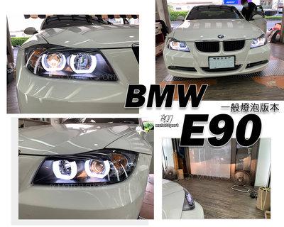 》傑暘國際車身部品《 BMW E90 320 335 U型導光 LED光圈 魚眼 投射 頭燈 大燈 台灣製 E90大燈