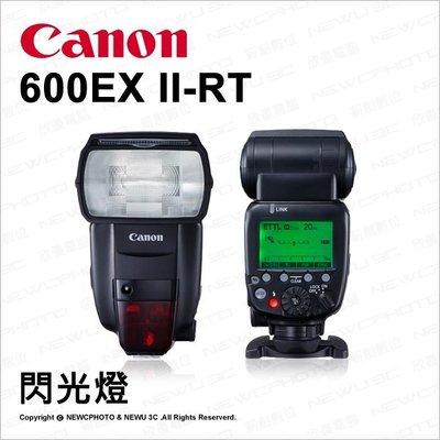 【薪創新竹】 Canon 佳能 SpeedLite 600EX II-RT 閃光燈 閃燈 二代 GN60