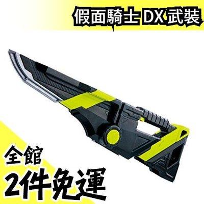 日本空運 BANDAI 假面騎士 ZERO-ONE DX 武裝 Attache Calibur【水貨碼頭】