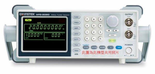 TECPEL 泰菱 》固緯 GWInstek AFG-2012 12MHz 任意波函數信號產生器