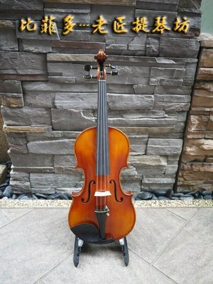 {亨德爾音樂-安畝提琴工作室} 老川料4/4手工製獨板小提琴-.手工漆-超低價$46999-NO:88