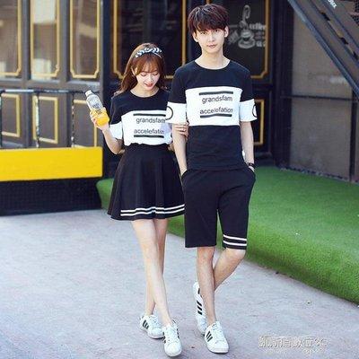不一樣的情侶裝春裝2019新款韓版qlz夏裝百搭短袖T恤套裝學生班服