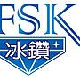 泰利隔熱紙FSK冰鑽超強防晒膜【K60、K35、K...