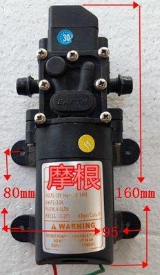 電動噴霧機 噴霧器 消毒機 噴藥機 泵浦 高壓馬達 馬達 水泵 抽水機 洗車機 自吸式直流水泵12V 壓力開關 太陽能