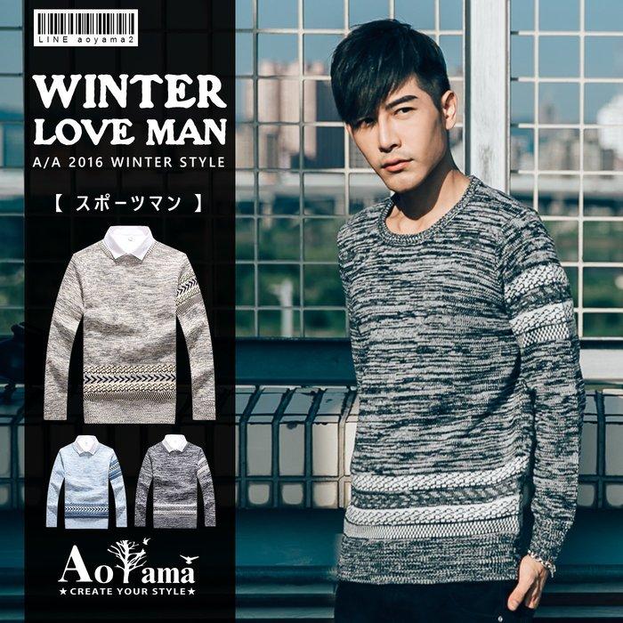 針織毛衣 滿版漸層雪花針織毛衣【X50239】 青山AOYAMA