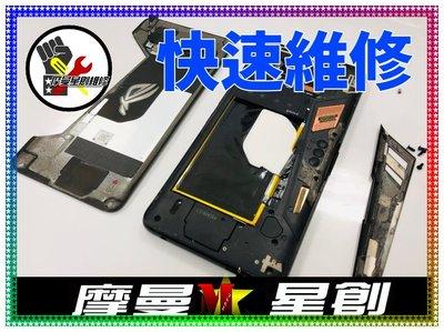 ☆摩曼星創通訊☆ASUS ZenFone 5Z  開機感光排線故障/無發開機/螢幕亮不起來 台中快速維修