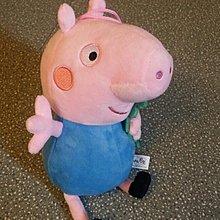 Pigga pig 细佬George抱恐龍 台灣ufo景品新品 約24cm