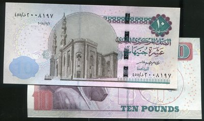 【紙幣】EGYPT (埃及), P71b , 10 POUND , 2018 品相全新UNC #200433