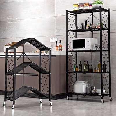無優·廚房置物架免安裝折疊不銹鋼落地式多層多功能微波爐儲物收納架子