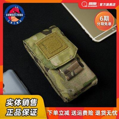 潮集韓品COMBAT2000 Malice 中號智能手機袋 IPHONE手機包 5寸手機可用