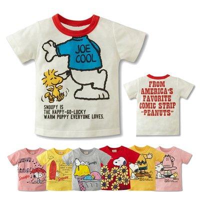 🚛NO.108童衣著👉現貨+預購12色👈新款 男女童90~130cm純棉 史努比系列印花圖案兒童短袖上衣
