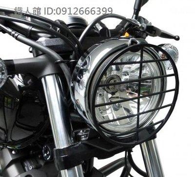 【鐵人館】YAMAHA Bolt 950 大燈護網 XV950R