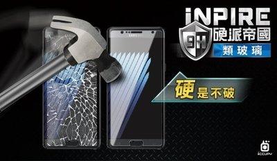 附免費代貼卡【滿版】iNPIRE 硬派帝國 9H 0.12mm 極薄類玻璃 螢幕保護貼,GOPRO HERO 8