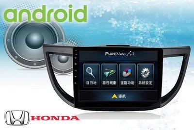 **Ji汽車音響**CRV4   10.2吋安卓專用機 IPS面板+2.5D防刮屏 四核心 google APP下載