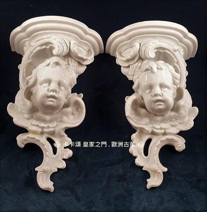 ⚜️ 皇家之門 . 歐洲古董 ⚜️德國古董~ 白璧無瑕  極立體  高檔白瓷 小天使  雕塑  瓷掛飾 (一對) ✬