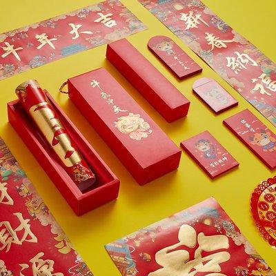2021年牛年新年對聯門貼過年大禮包中華禮盒年貨置辦春節裝飾高檔