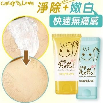 超值組合?Candy Love Say Hello! 順理毛髮乳霜 (揮手霜) 60ml+水亮亮舒緩嫩白霜 60ml