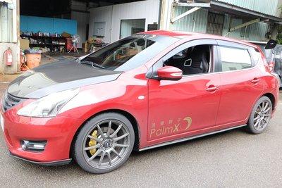 【Xiomara GT】煞車 卡鉗 活塞 日產 BIG-TIIDA 300 劃線碟盤 GT版-中六卡鉗 陽極金