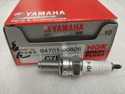 YAMAHA 原廠 火星塞 長牙 化油 NGK C7E 另售其它規格