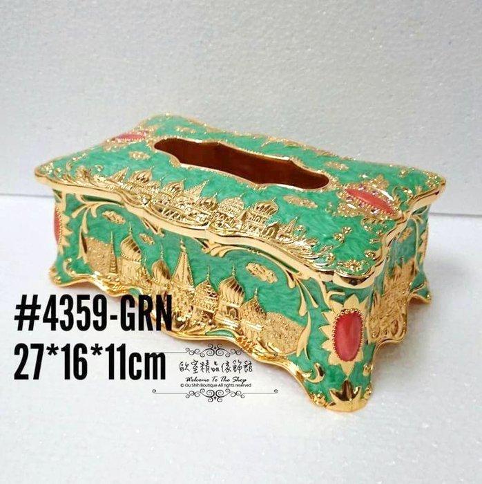 ~*歐室精品傢飾館 *~鄉村風格 法式宮廷風 華麗 城堡 皇宮 紙巾盒 合金 面紙盒 居家 擺飾 裝飾 ~新款上市~